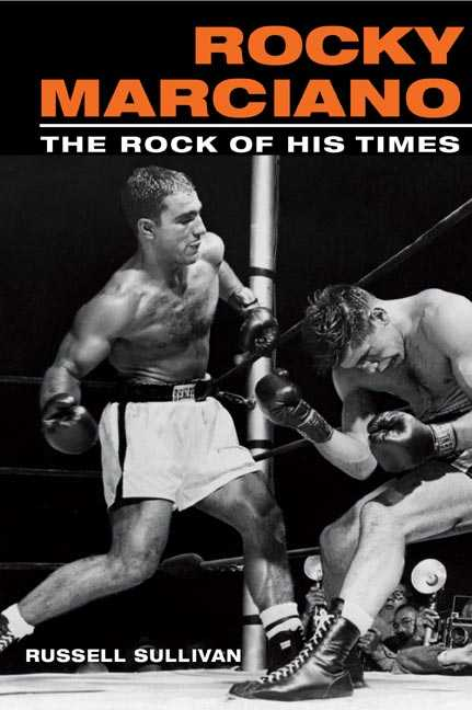 Rocky Marciano By Sullivan, Russell